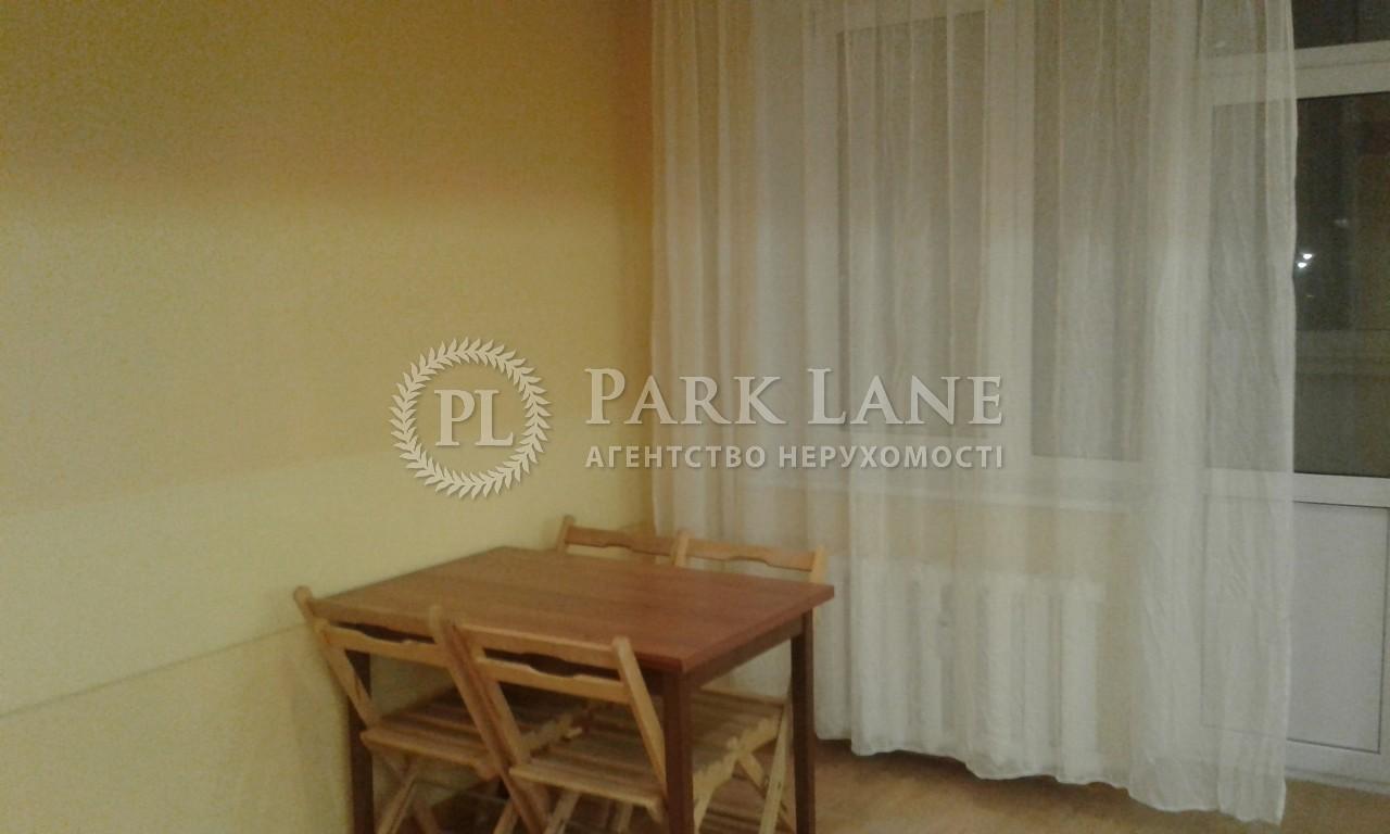 Квартира Бажана Николая просп., 16, Киев, Z-1279439 - Фото 7