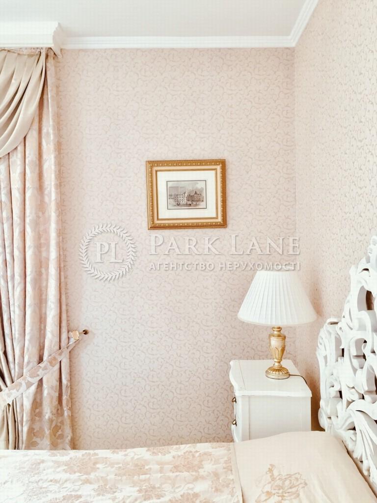 Квартира ул. Большая Житомирская, 14, Киев, R-36423 - Фото 11