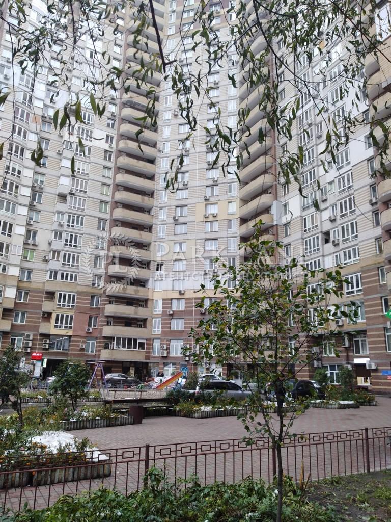 Квартира Григоренко Петра просп., 22/20, Киев, H-48730 - Фото 5