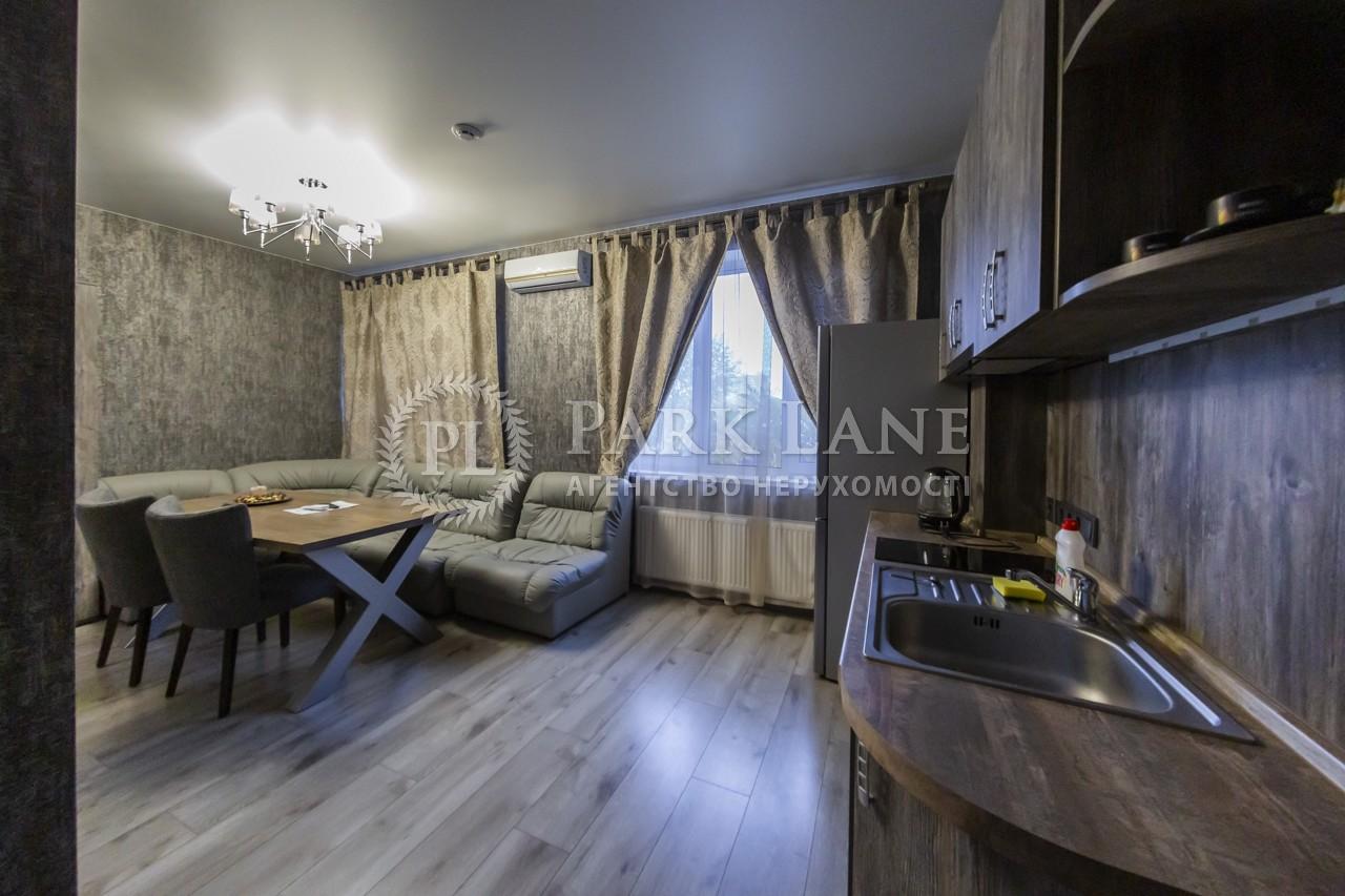 Нежитлове приміщення, I-31904, Шумського Юрія, Київ - Фото 1