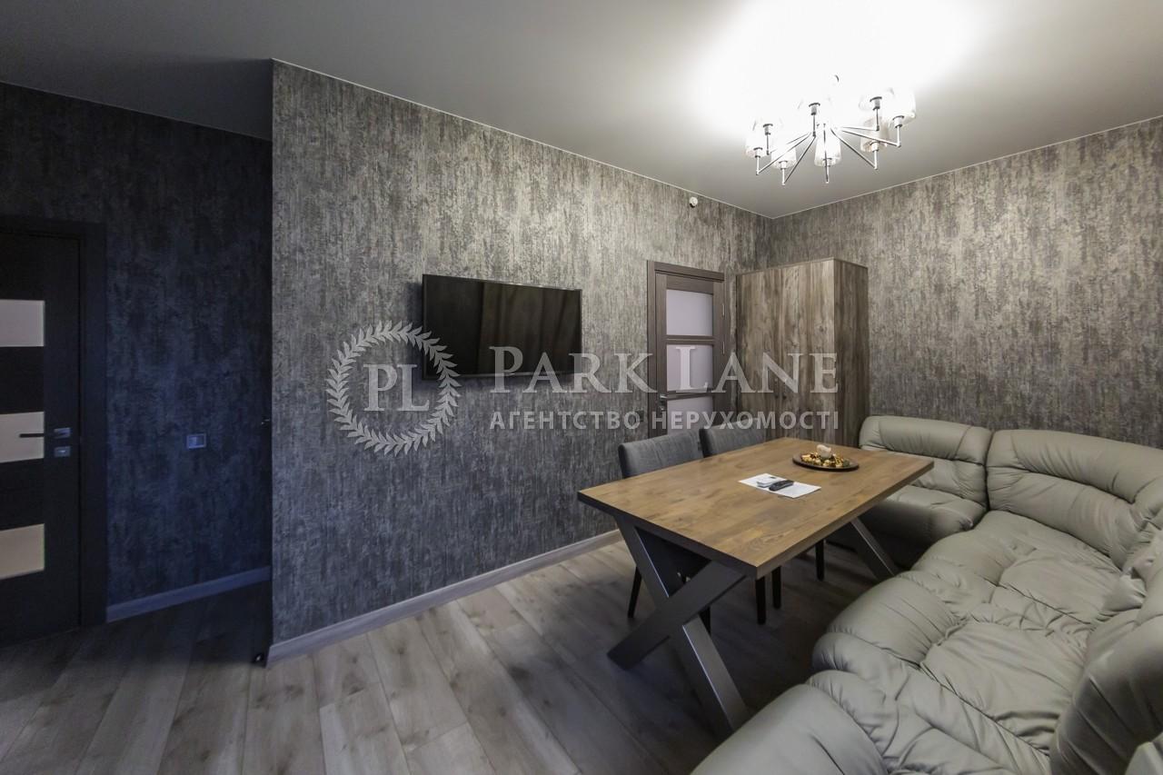 Нежитлове приміщення, I-31904, Шумського Юрія, Київ - Фото 9