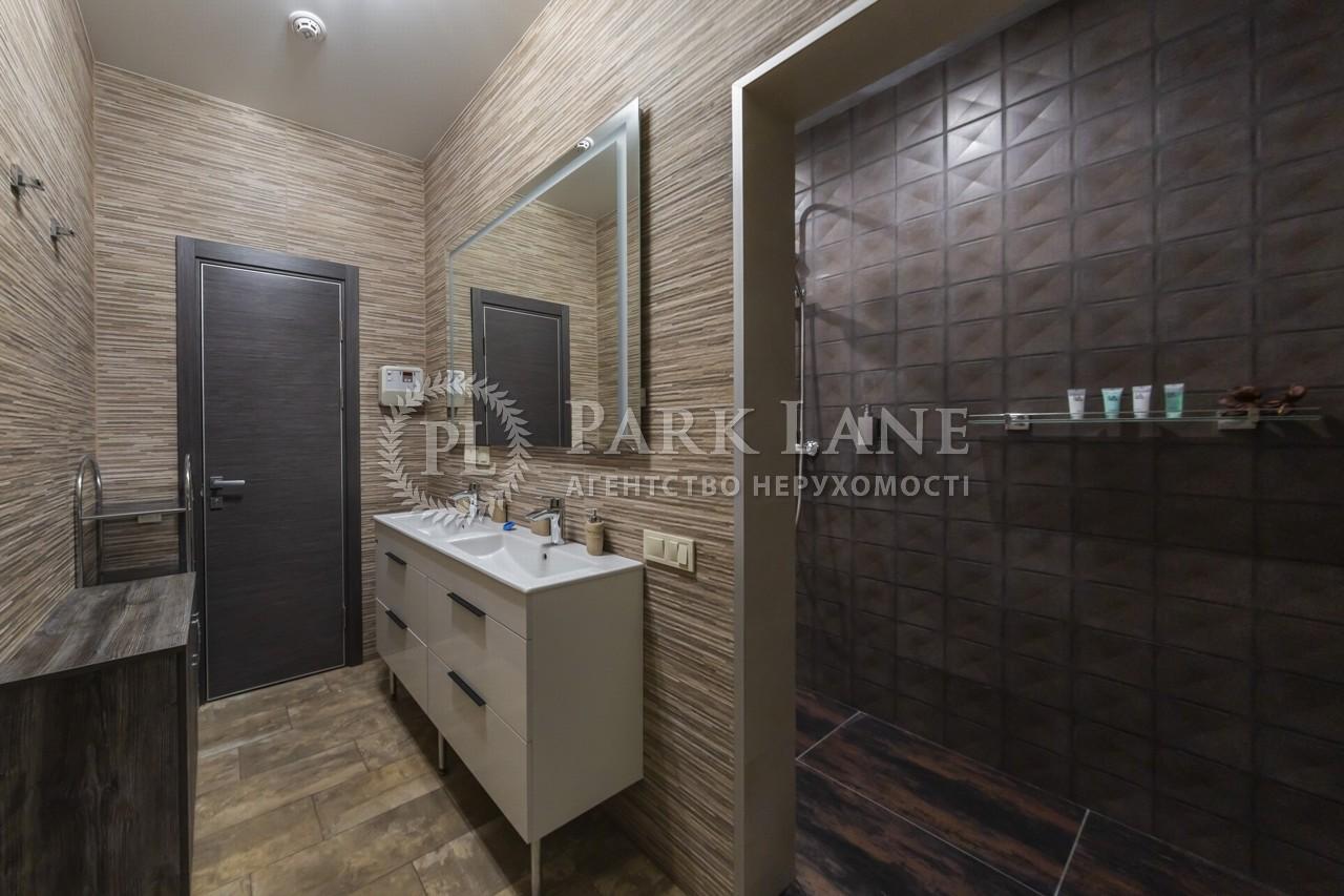 Нежитлове приміщення, I-31904, Шумського Юрія, Київ - Фото 23
