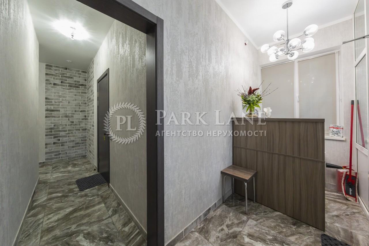 Нежитлове приміщення, I-31904, Шумського Юрія, Київ - Фото 29