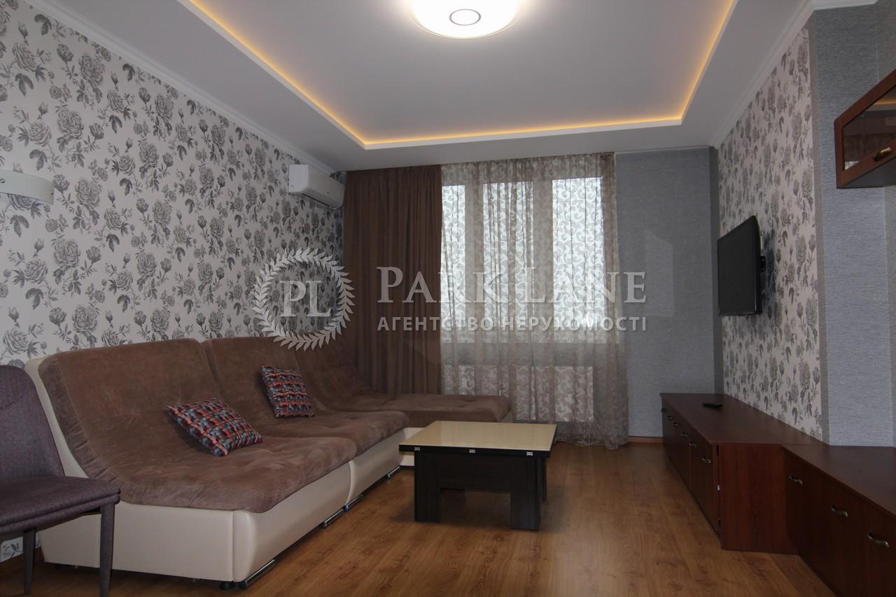 Квартира ул. Рижская, 73г, Киев, J-30180 - Фото 3