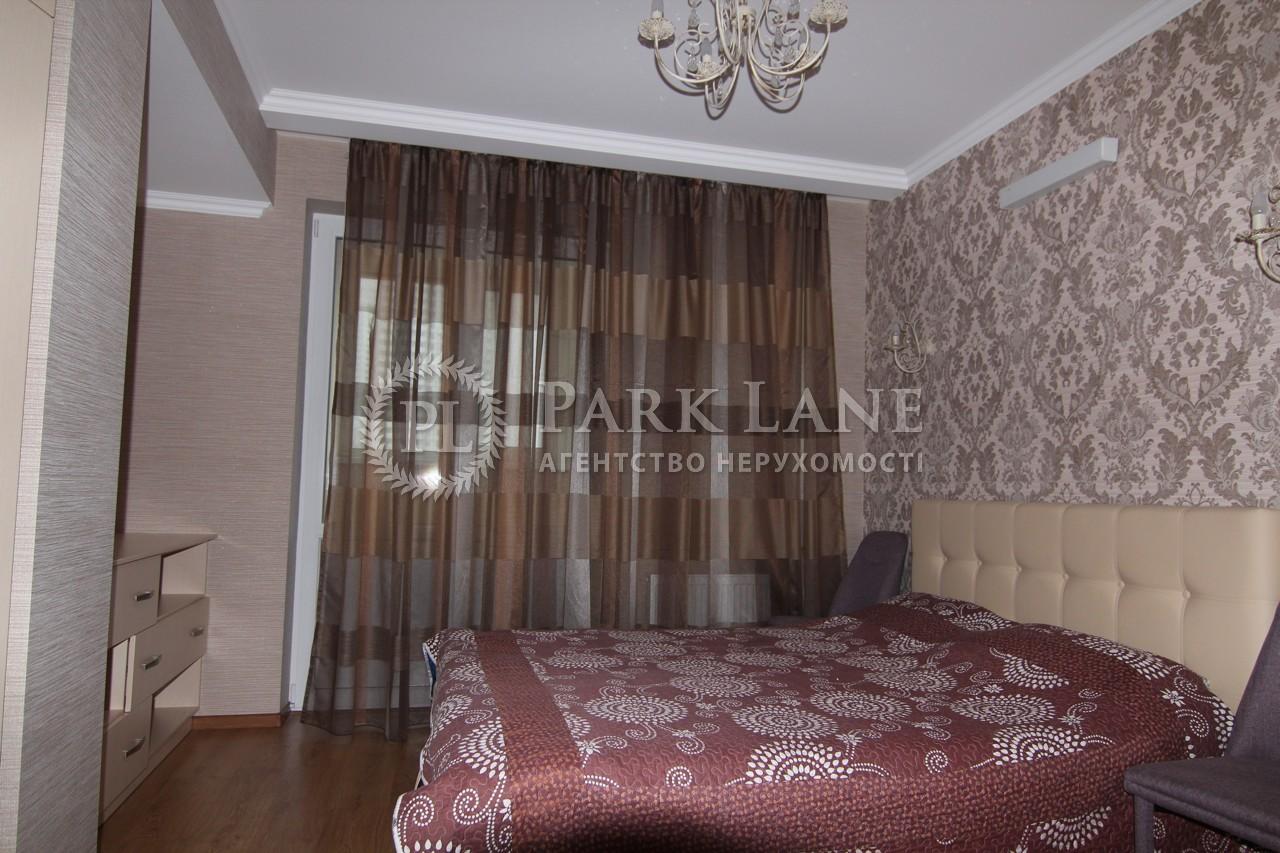 Квартира ул. Рижская, 73г, Киев, J-30180 - Фото 6