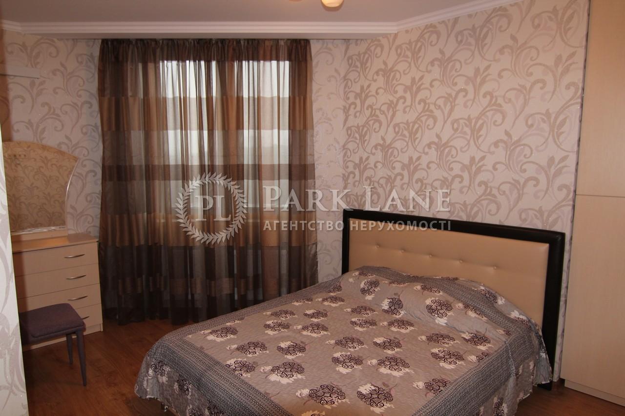 Квартира ул. Рижская, 73г, Киев, J-30180 - Фото 8