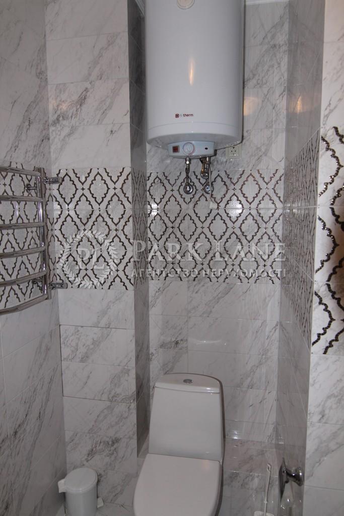 Квартира ул. Рижская, 73г, Киев, J-30180 - Фото 13