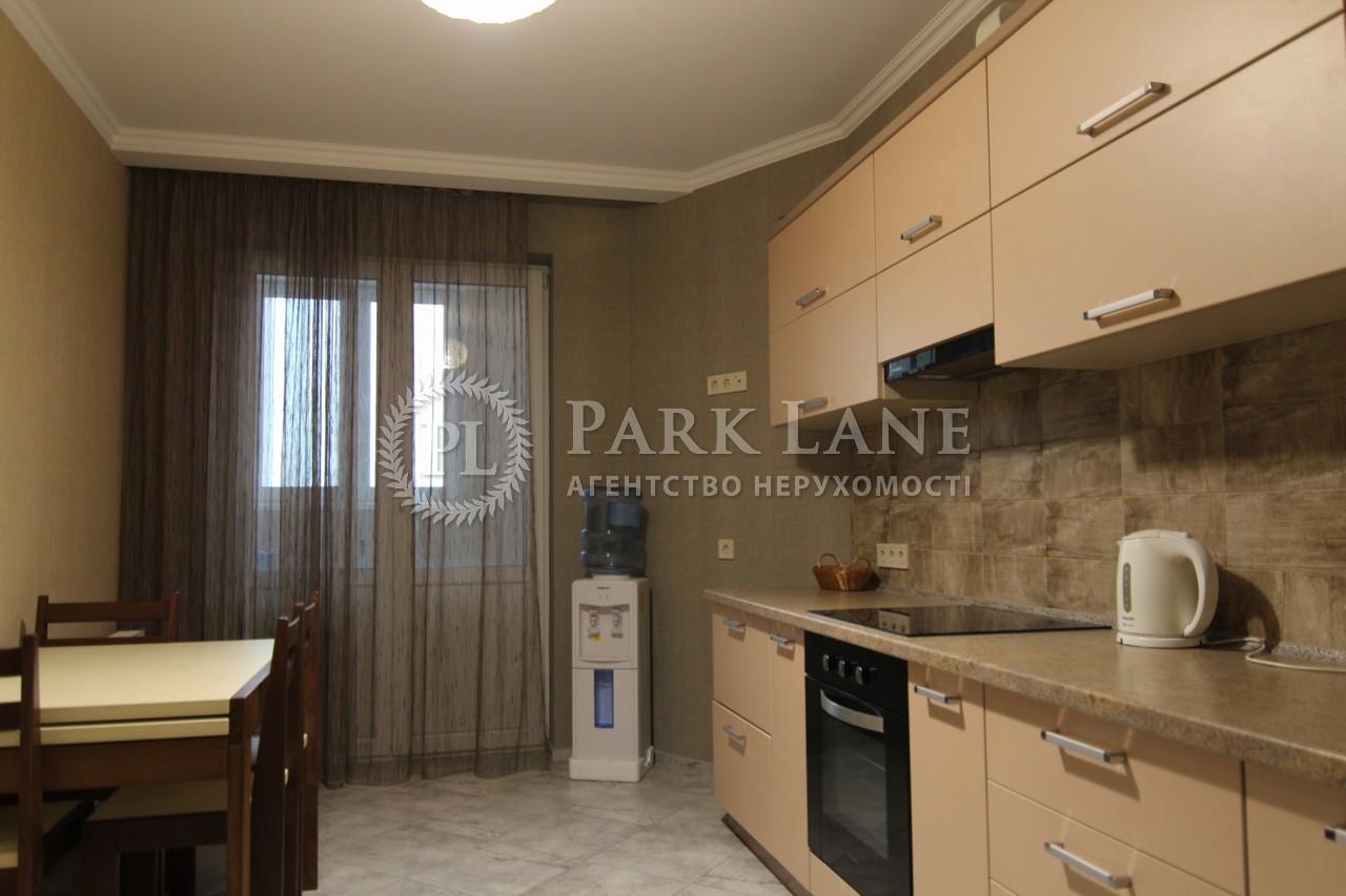 Квартира ул. Рижская, 73г, Киев, J-30180 - Фото 10