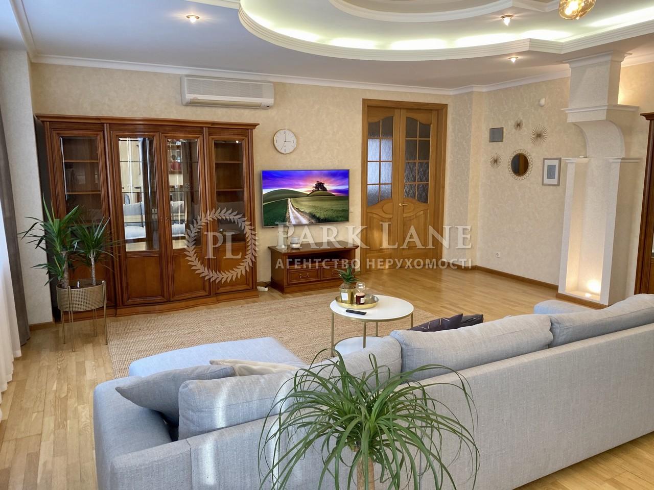 Квартира ул. Лескова, 1а, Киев, B-101728 - Фото 7