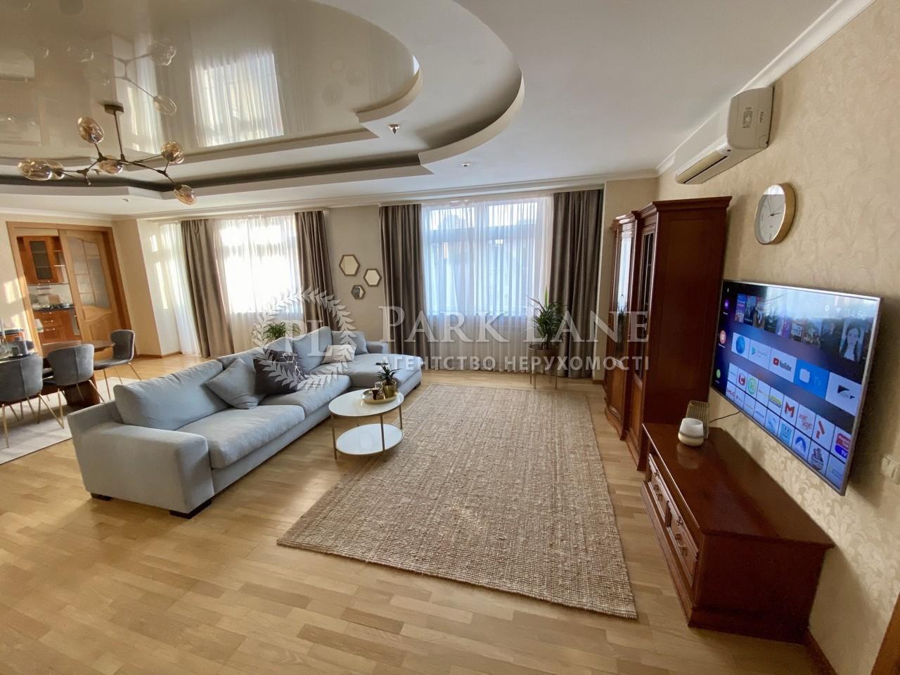 Квартира ул. Лескова, 1а, Киев, B-101728 - Фото 4