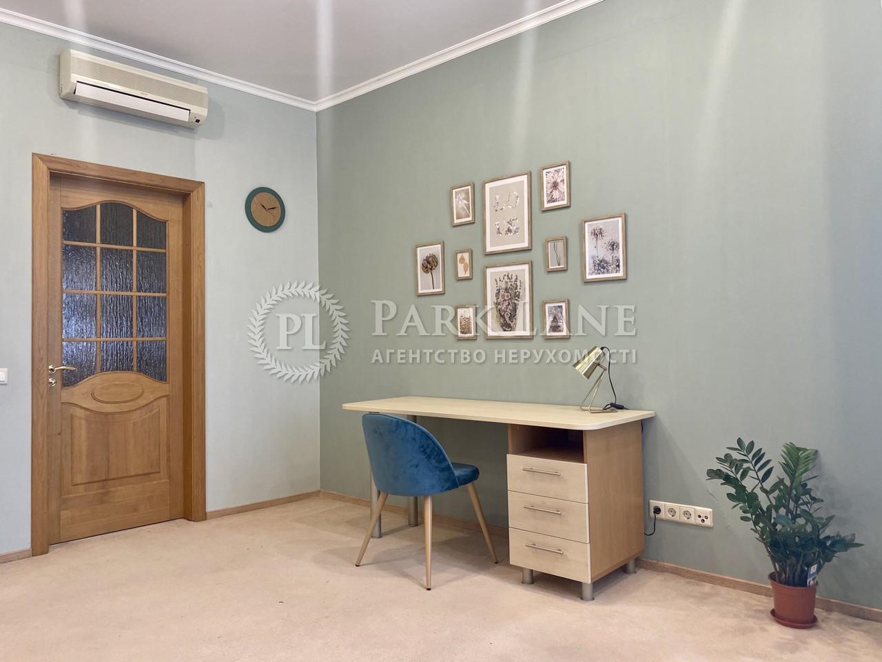 Квартира ул. Лескова, 1а, Киев, B-101728 - Фото 15