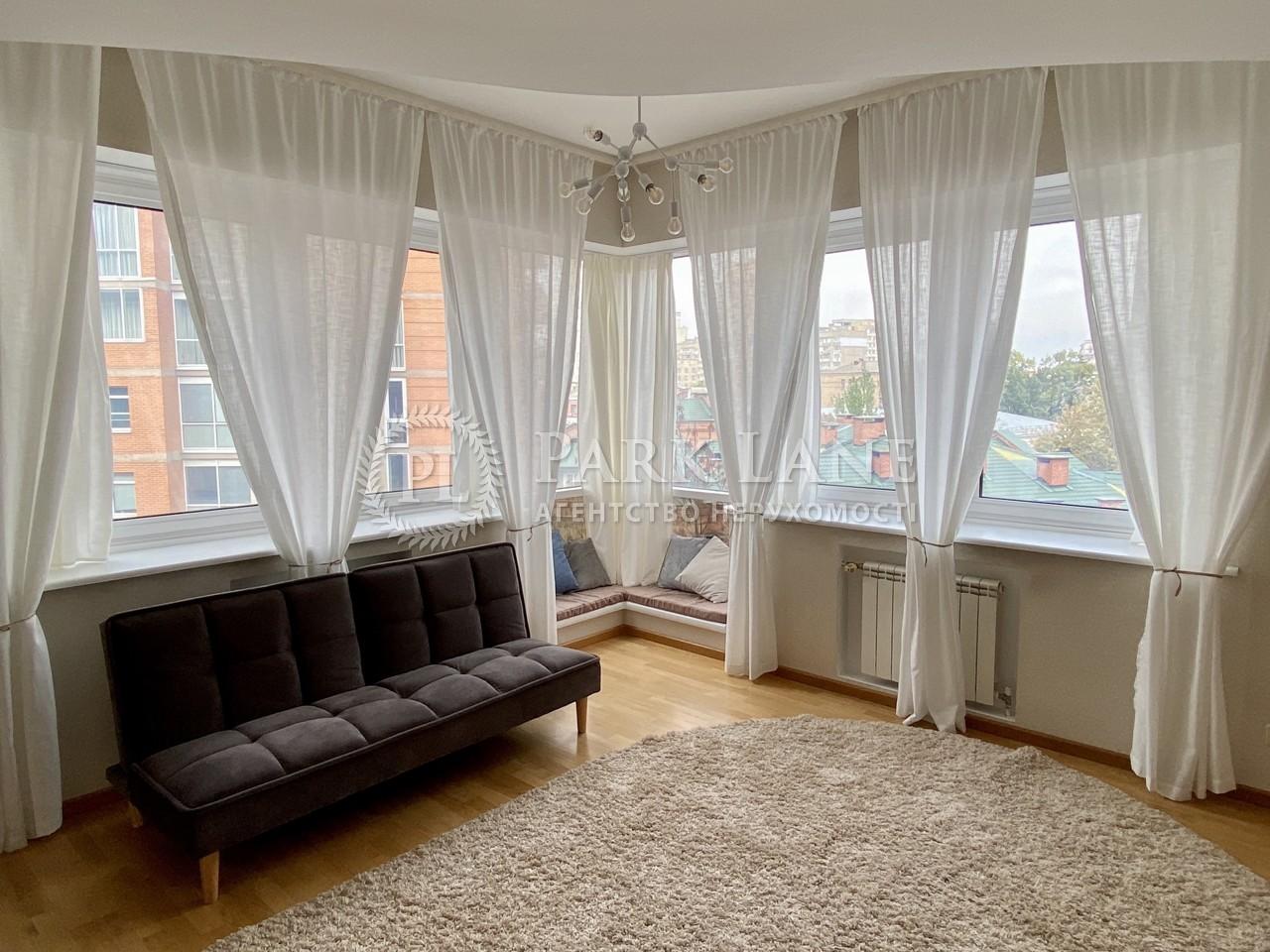 Квартира ул. Лескова, 1а, Киев, B-101728 - Фото 14