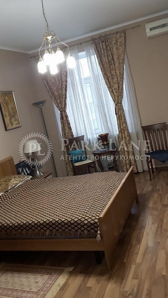 Квартира ул. Институтская, 18, Киев, R-36417 - Фото 3