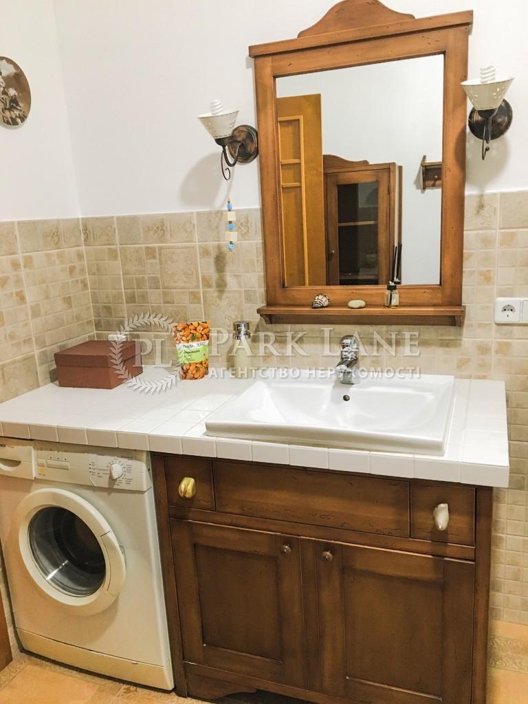 Квартира K-30877, Бульварно-Кудрявская (Воровского), 36, Киев - Фото 17