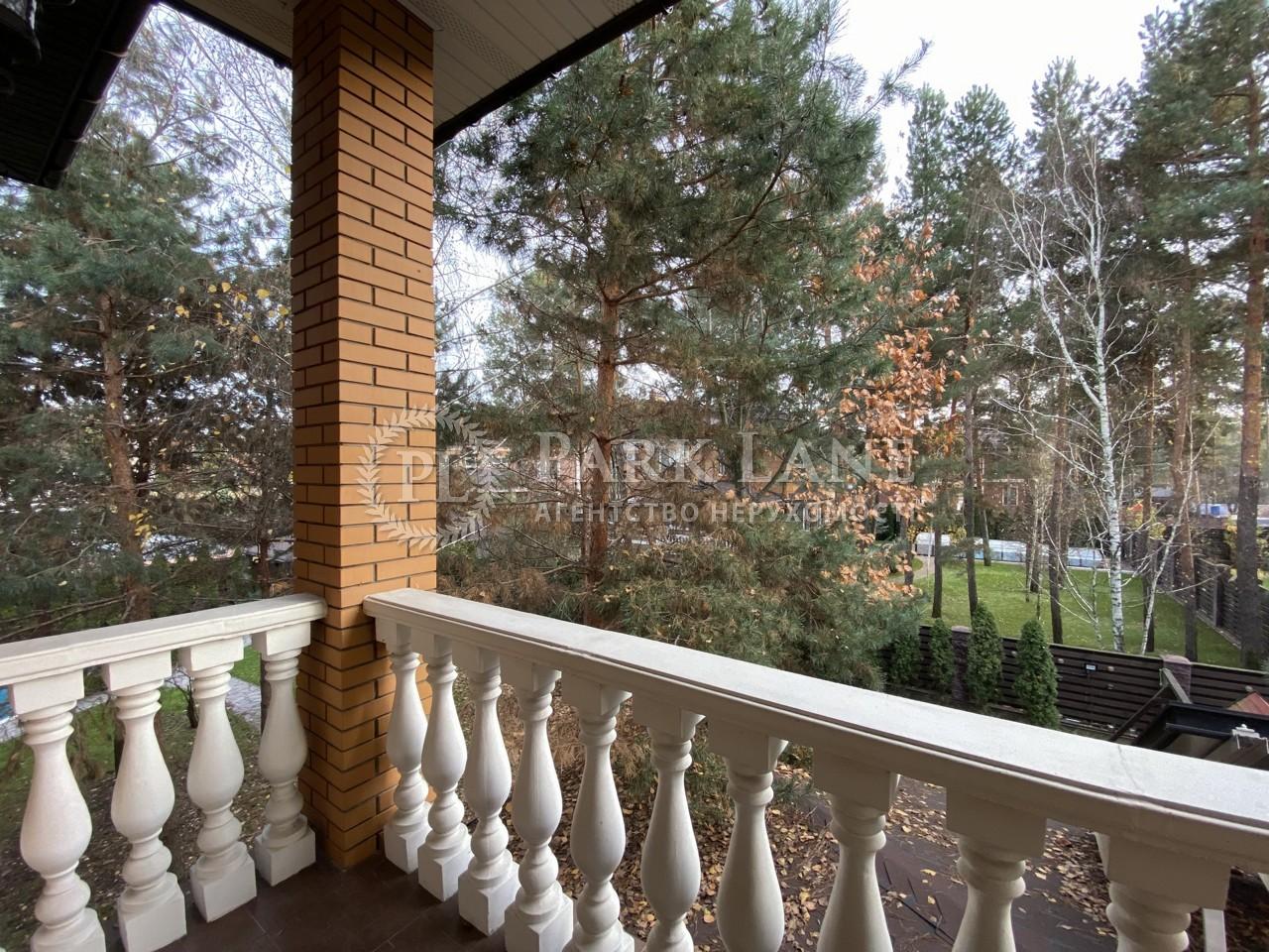Будинок Козин (Конча-Заспа), B-101730 - Фото 32