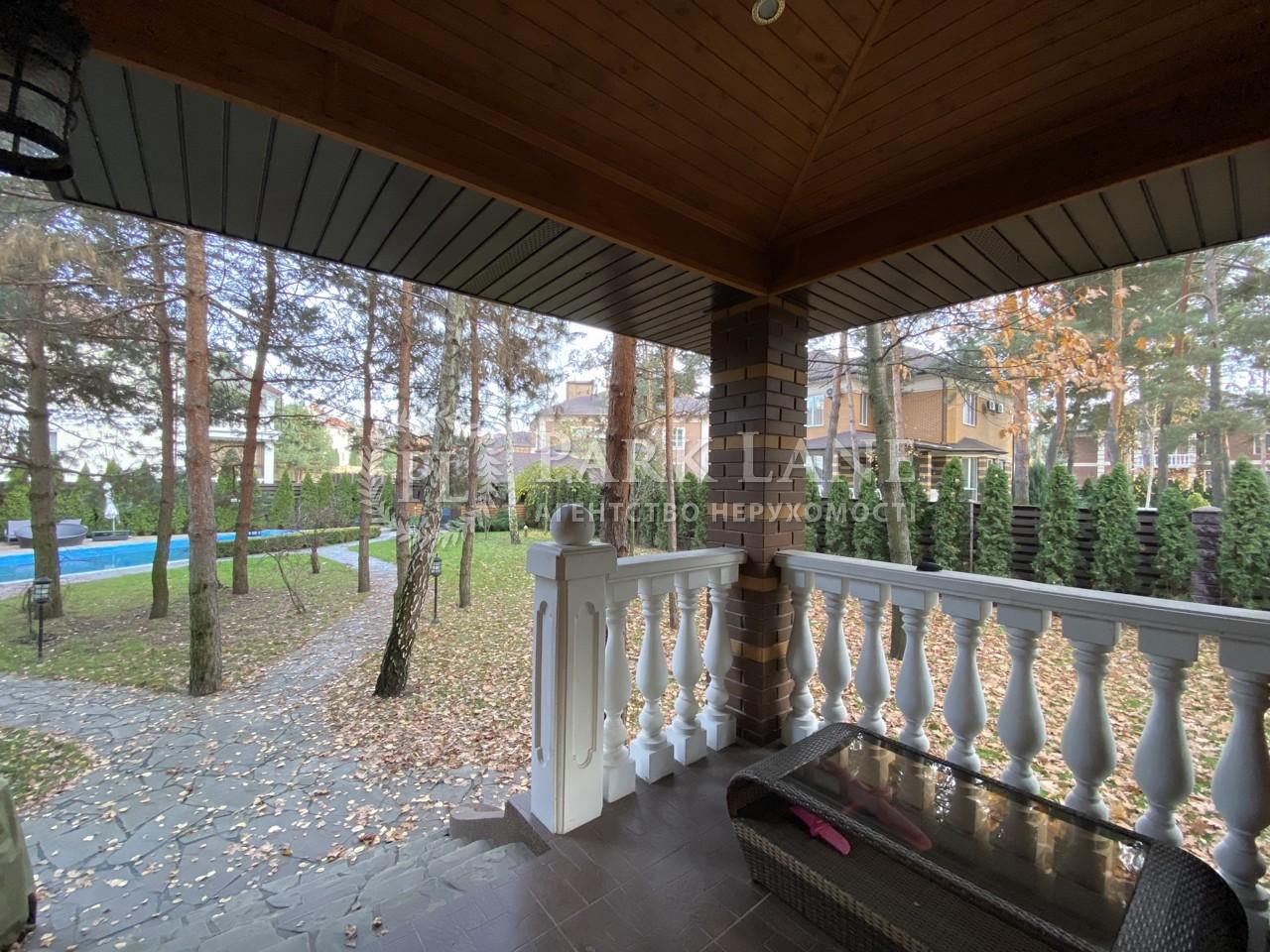 Будинок Козин (Конча-Заспа), B-101730 - Фото 33