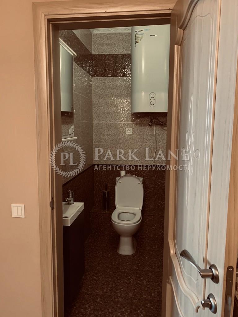 Квартира ул. Максимовича Михаила (Трутенко Онуфрия), 3д, Киев, Z-720121 - Фото 14