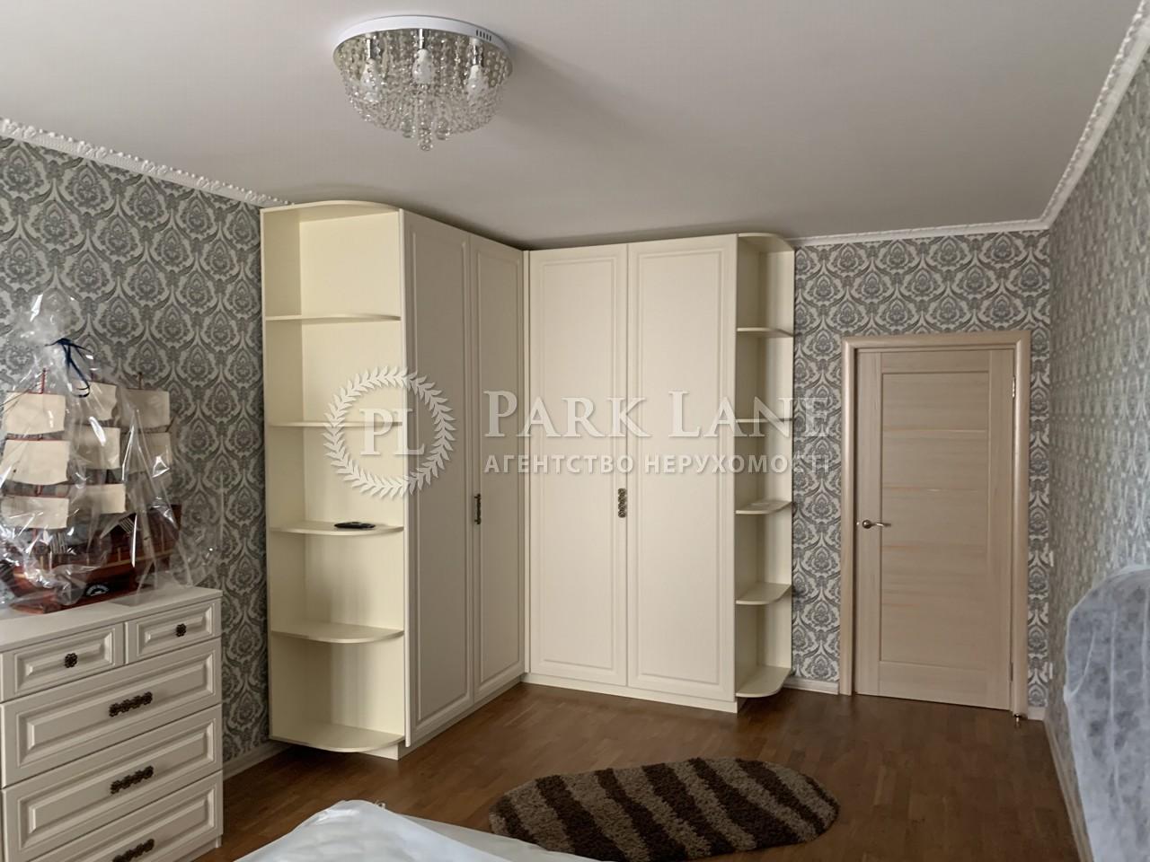 Квартира ул. Максимовича Михаила (Трутенко Онуфрия), 3д, Киев, Z-720121 - Фото 4
