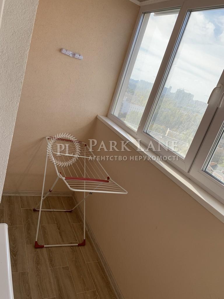 Квартира ул. Максимовича Михаила (Трутенко Онуфрия), 3д, Киев, Z-720121 - Фото 7