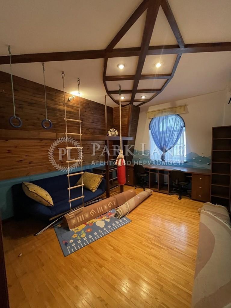 Квартира ул. Волошская, 50/38, Киев, R-36436 - Фото 3