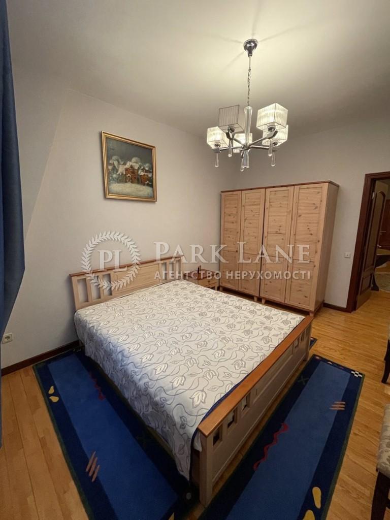 Квартира ул. Волошская, 50/38, Киев, R-36436 - Фото 2