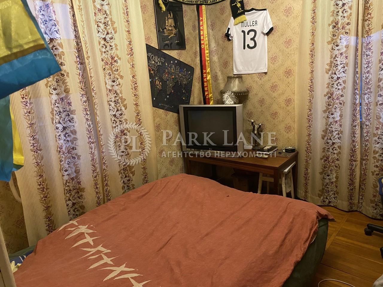 Квартира вул. Новопирогівська, 25/2, Київ, E-15795 - Фото 5