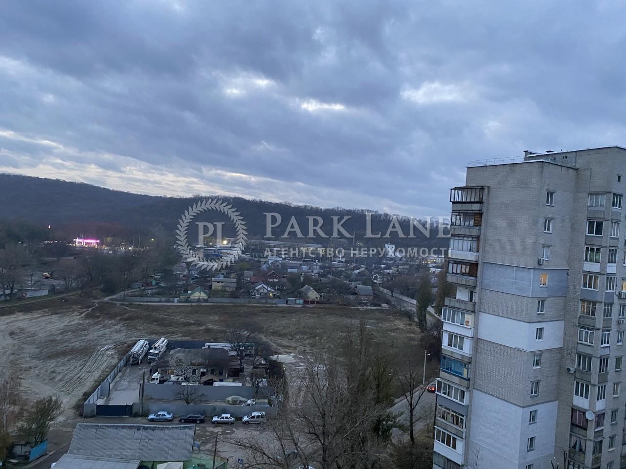 Квартира вул. Новопирогівська, 25/2, Київ, E-15795 - Фото 12