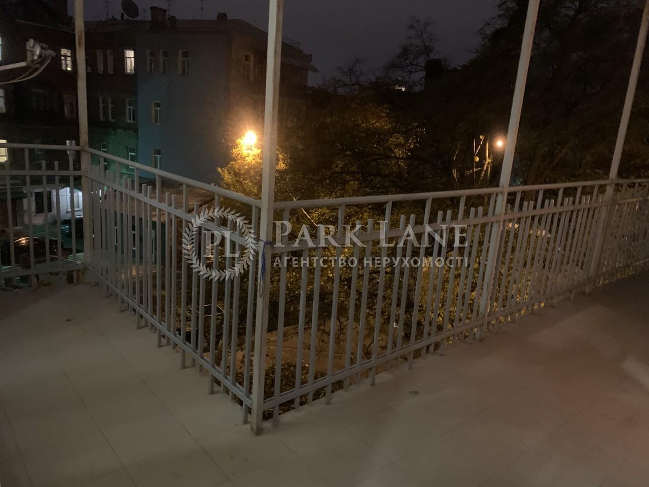 Квартира ул. Рейтарская, 7б, Киев, Z-724617 - Фото 13
