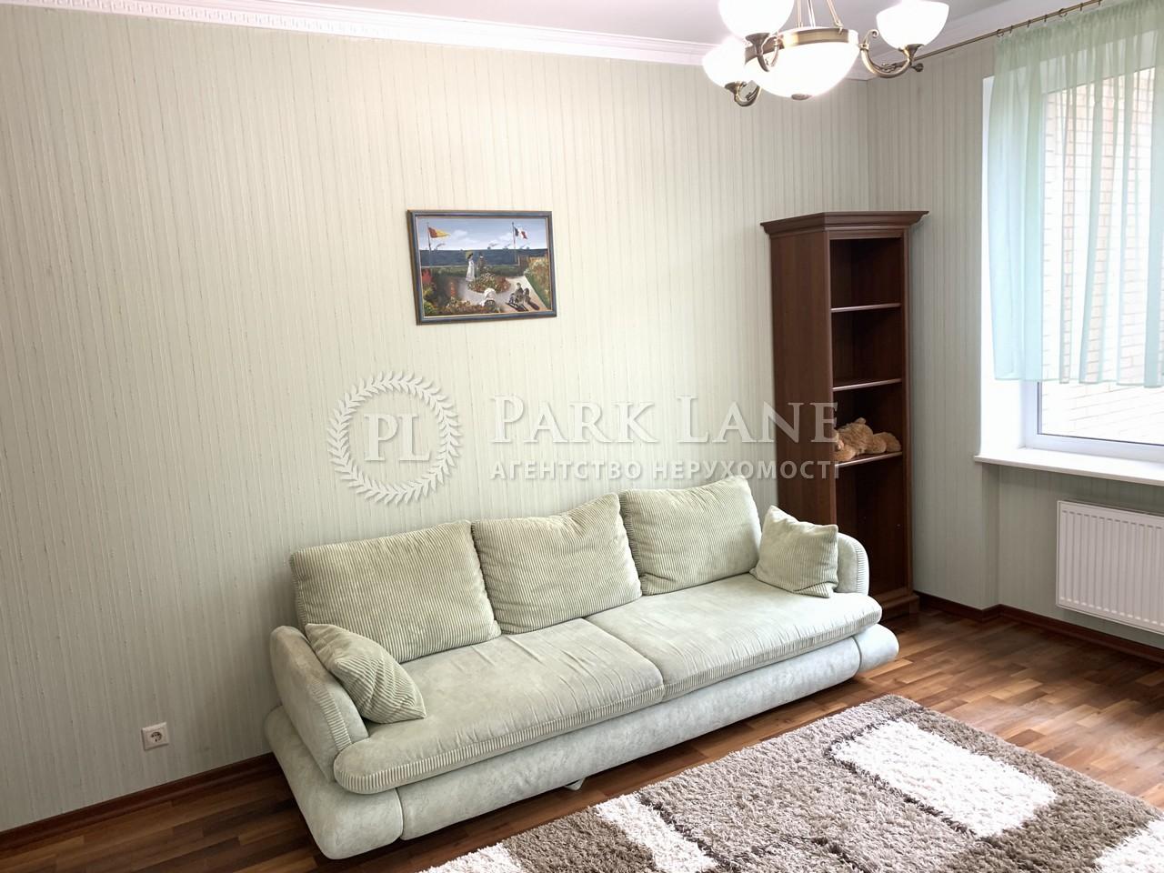 Квартира ул. Тютюнника Василия (Барбюса Анри), 5в, Киев, R-15043 - Фото 9