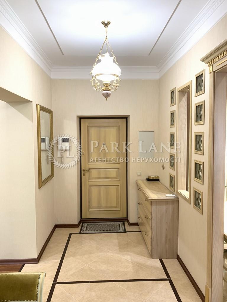 Квартира ул. Тютюнника Василия (Барбюса Анри), 5в, Киев, R-15043 - Фото 25