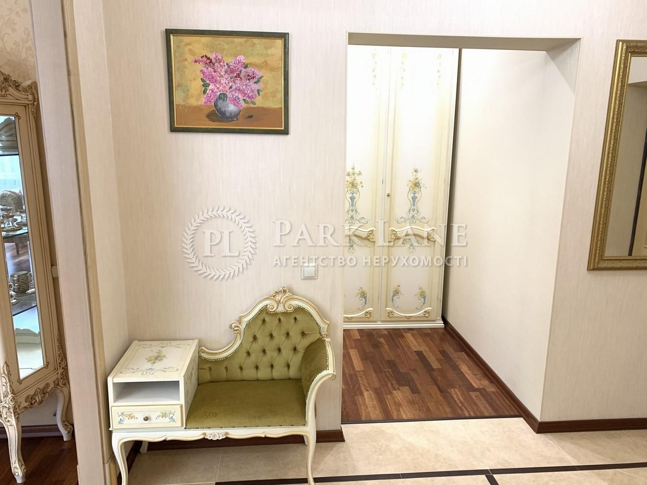 Квартира ул. Тютюнника Василия (Барбюса Анри), 5в, Киев, R-15043 - Фото 26