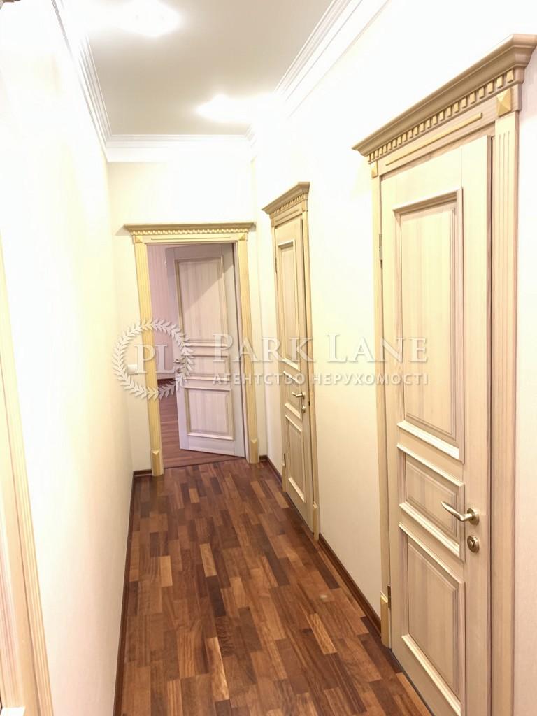 Квартира ул. Тютюнника Василия (Барбюса Анри), 5в, Киев, R-15043 - Фото 30