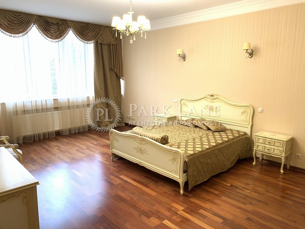 Квартира ул. Тютюнника Василия (Барбюса Анри), 5в, Киев, R-15043 - Фото 15