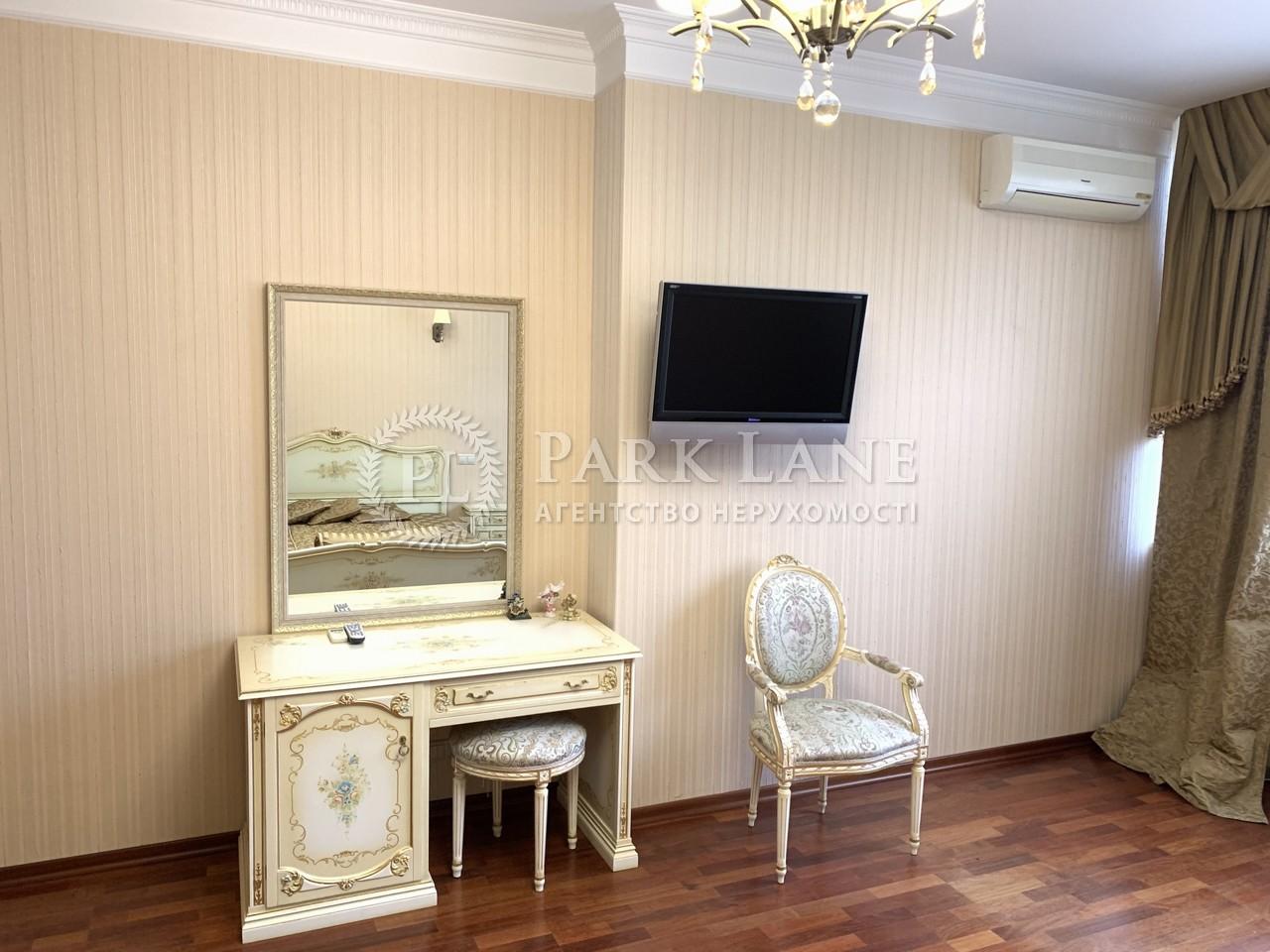 Квартира ул. Тютюнника Василия (Барбюса Анри), 5в, Киев, R-15043 - Фото 32