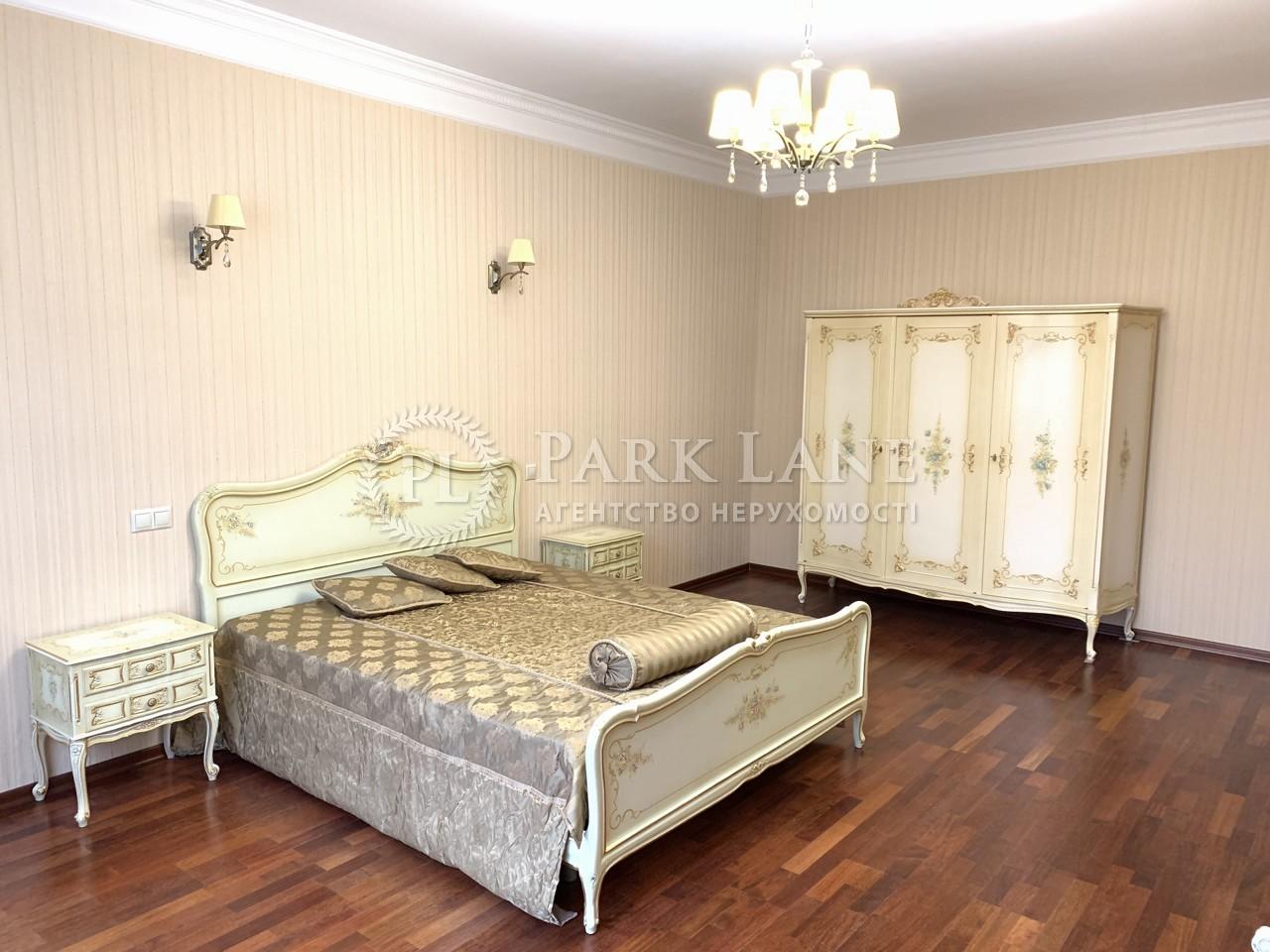 Квартира ул. Тютюнника Василия (Барбюса Анри), 5в, Киев, R-15043 - Фото 21