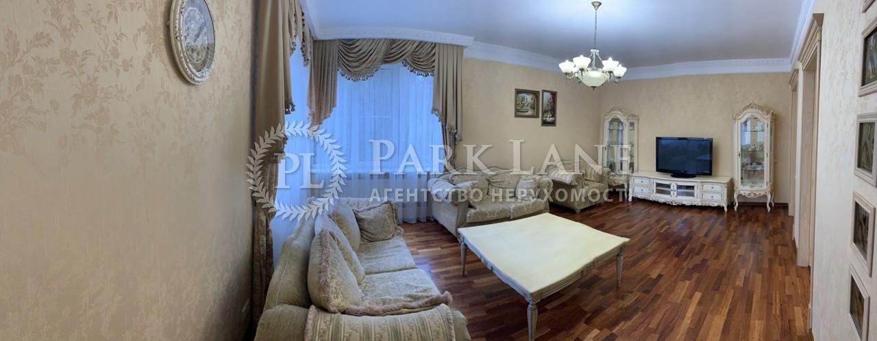 Квартира ул. Тютюнника Василия (Барбюса Анри), 5в, Киев, R-15043 - Фото 6