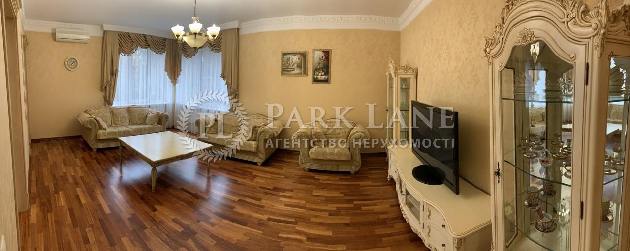 Квартира ул. Тютюнника Василия (Барбюса Анри), 5в, Киев, R-15043 - Фото 5