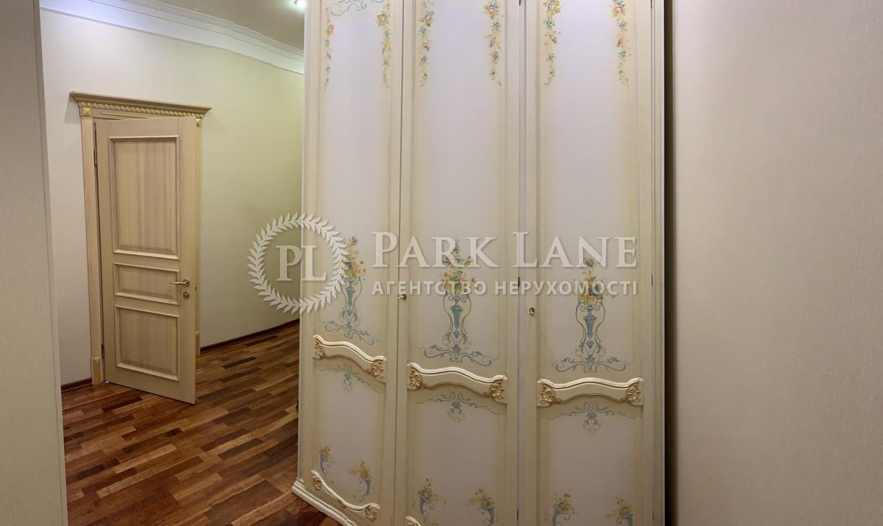 Квартира ул. Тютюнника Василия (Барбюса Анри), 5в, Киев, R-15043 - Фото 36