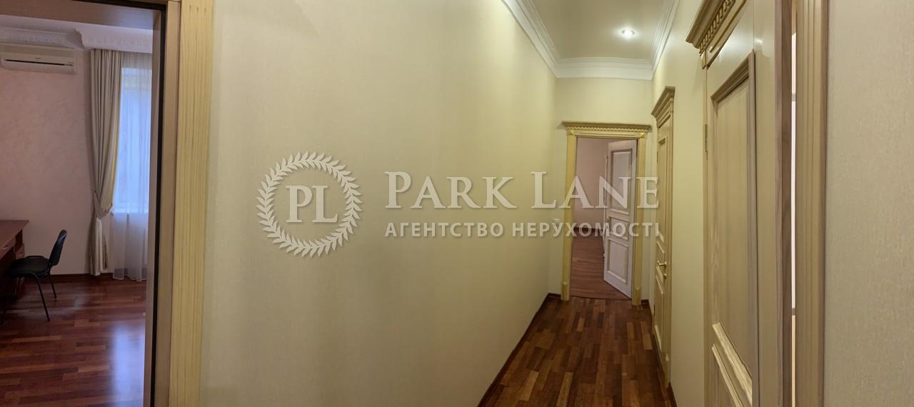 Квартира ул. Тютюнника Василия (Барбюса Анри), 5в, Киев, R-15043 - Фото 37