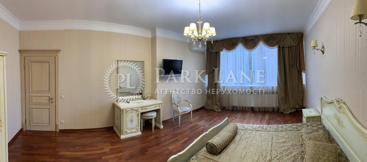Квартира ул. Тютюнника Василия (Барбюса Анри), 5в, Киев, R-15043 - Фото 18