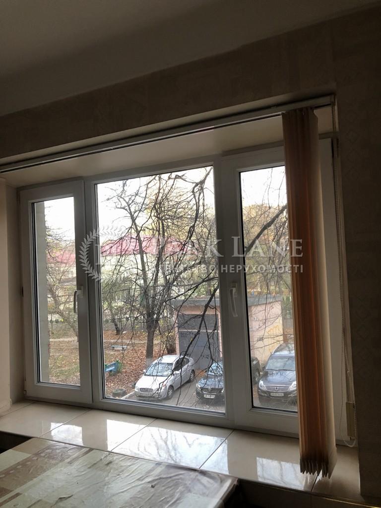 Квартира Леси Украинки бульв., 11а, Киев, R-36496 - Фото 8