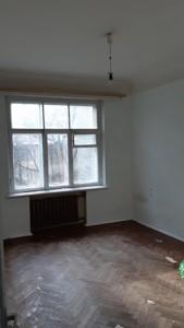 Квартира K-30896, Інститутська, 16, Київ - Фото 7