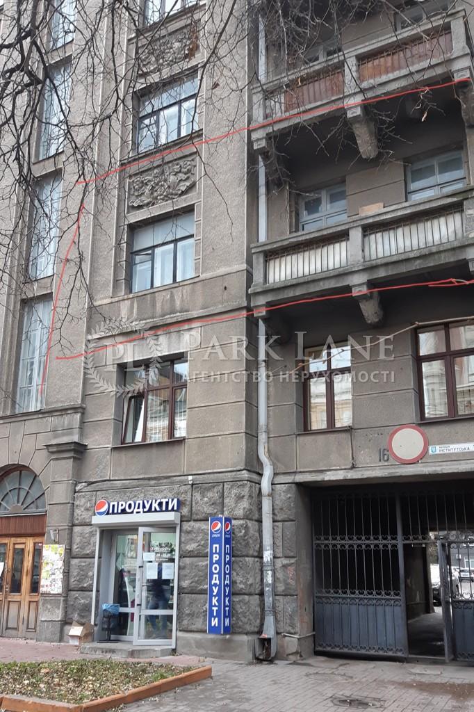 Квартира K-30896, Інститутська, 16, Київ - Фото 11
