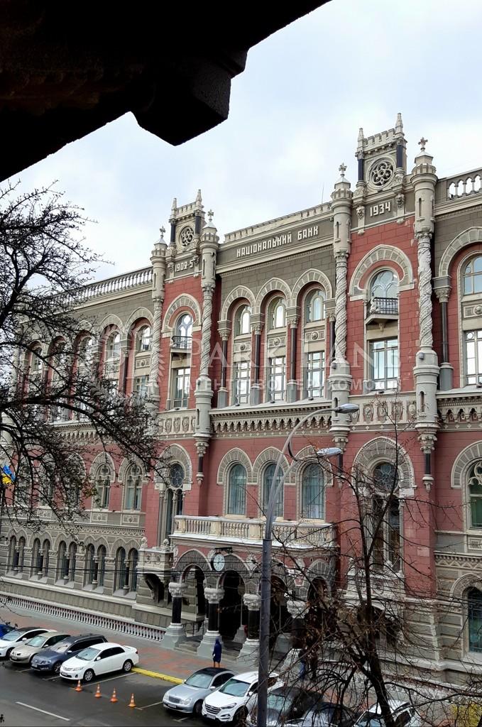 Квартира K-30896, Інститутська, 16, Київ - Фото 14