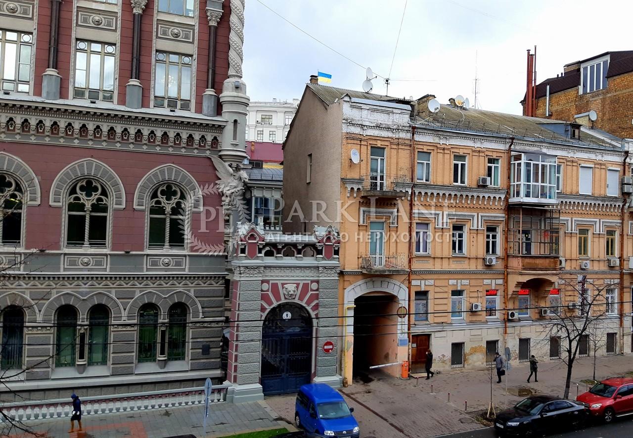 Квартира K-30896, Інститутська, 16, Київ - Фото 15