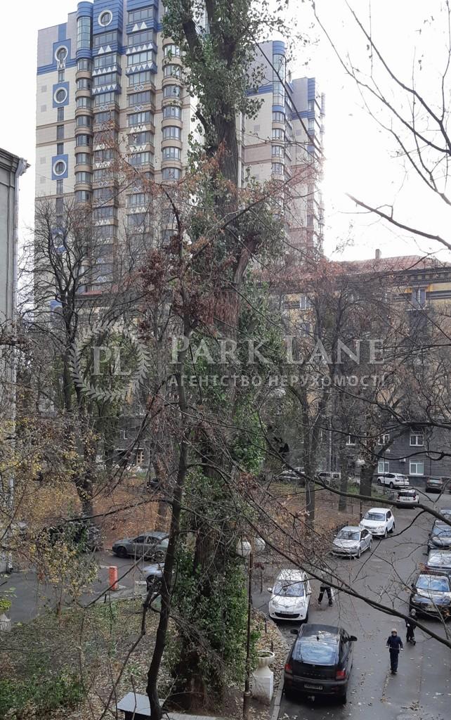 Квартира K-30896, Інститутська, 16, Київ - Фото 13
