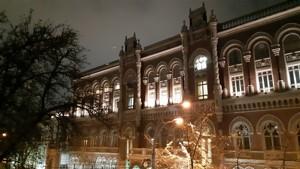 Квартира K-30896, Інститутська, 16, Київ - Фото 16