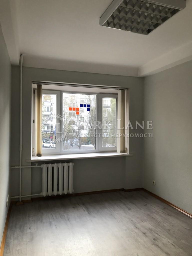Квартира Леси Украинки бульв., 11а, Киев, R-36496 - Фото 5