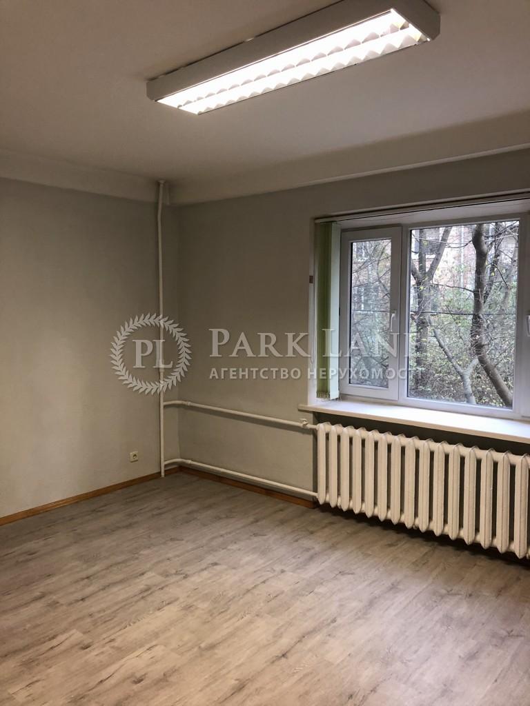Квартира Леси Украинки бульв., 11а, Киев, R-36496 - Фото 3