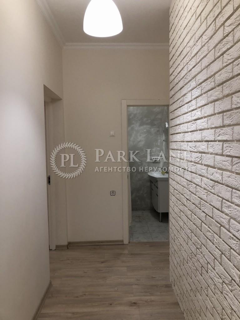 Квартира Леси Украинки бульв., 11а, Киев, R-36496 - Фото 11